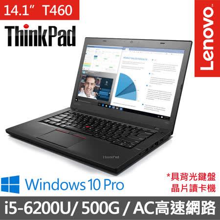 Lenovo ThinkPad T460 14.1吋HD i5-6200U 雙核心8G/500G/Win10Pro高效能 商務企業級 筆電(20FNA04RTW)