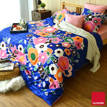 【La mode寢飾】異國花園環保印染精梳棉被套床包組(加大)