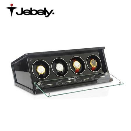 【瑞士品牌Jebely手錶自動上鍊盒】【大錶專用】【玻璃鏡面】4支裝 WATCH WINDER 動力儲存盒 機械錶專用