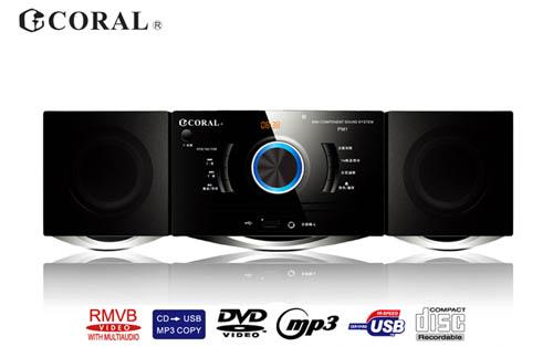 CORAL PM1 小型DVD音響 多 媒體播放器