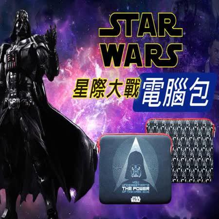 STAR WARS 星際大戰授權精品平板/電腦包13.3吋