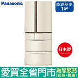 Panasonic國際501L六門變頻冰箱NR-F502VT-N1含配送到府+標準安裝