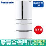 Panasonic國際502L六門變頻冰箱NR-F502VT-W1含配送到府+標準安裝