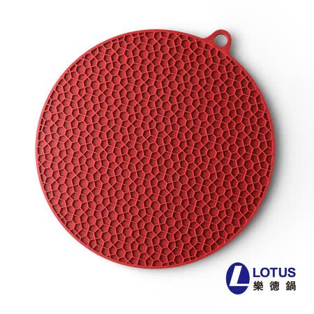 【LOTUS樂德】矽紅隔熱墊(圓形)18cm