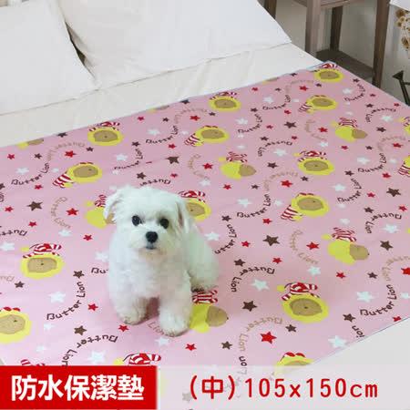 【奶油獅】台灣製造-搖滾星星ADVANTA超防水止滑保潔墊/尿布墊/寵物墊(中105*150cm)-粉紅