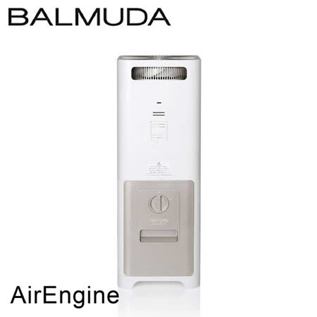 BALMUDA AirEngine 空氣清淨機 (白 x 金) 日本設計 公司貨