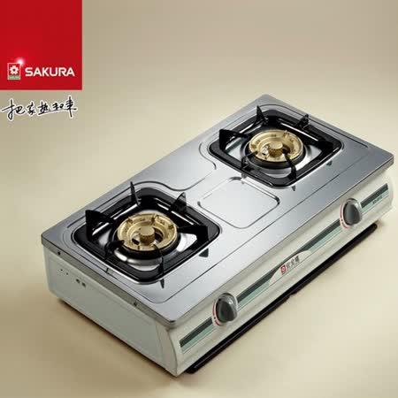 【促銷】SAKURA櫻花 兩口傳統式安全瓦斯爐 G-612K