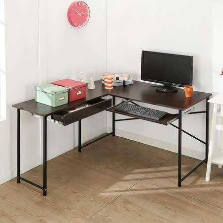 BuyJM防潑水超值附鍵盤抽屜L型工作桌/電腦桌/寬140*120cm