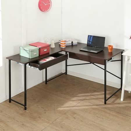 BuyJM防潑水超值附雙抽屜L型工作桌/電腦桌/寬140*120cm