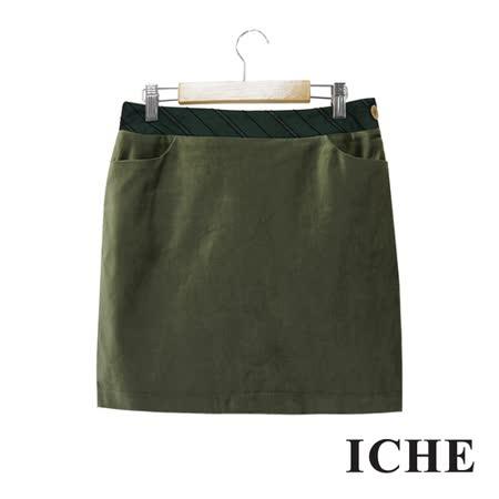 ICHE 衣哲 絨料拼接綠鉛筆短裙