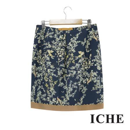 ICHE 衣哲 碎花印花拼接造型短裙