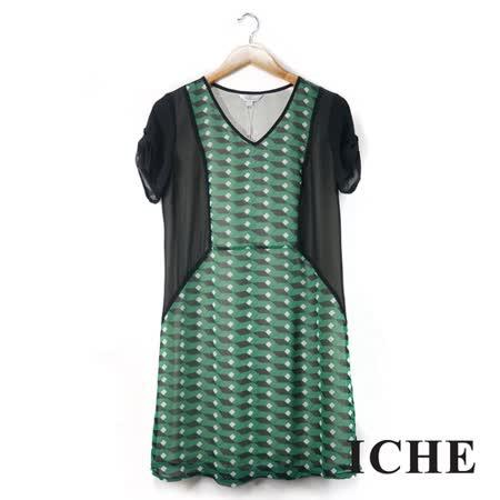 ICHE 衣哲 幾何印花拼接修身綠洋裝