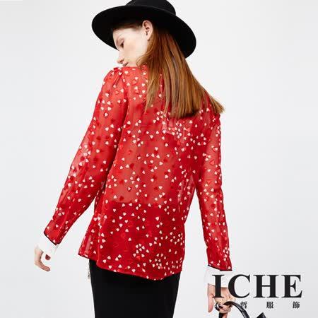 ICHE 衣哲 愛心印花撞色襯衫上衣(紅色)