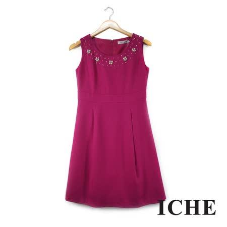 ICHE 衣哲 立體釘珠毛呢紫紅洋裝