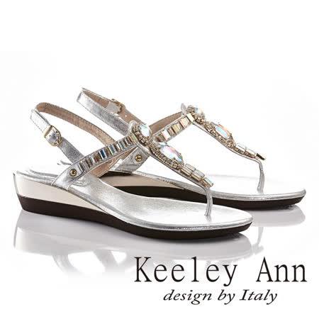 Keeley Ann艷夏滿鑽方塊寶石後繫帶T形夾腳涼拖鞋(銀色632008427)