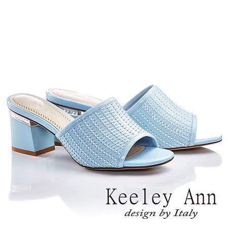 Keeley Ann 迷人風采-小方格條紋鑽珠涼鞋(藍色511931260-ANGEL系列)