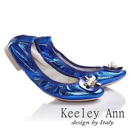 Keeley Ann 華麗高貴~金蔥綴珠鑽飾平底娃娃鞋(藍色-ANGEL系列515611160)