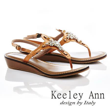 Keeley Ann 活力豔夏-全真皮寶石繫帶夾腳低跟涼鞋(柑橘色532353101)