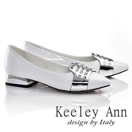 Keeley Ann  歐美摩登~漆皮菱形鉚釘尖頭平底鞋(白色635933140)