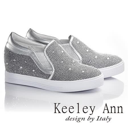 Keeley Ann  韓式風潮~全真皮水鑽舒適內增高休閒鞋(銀色636823227)
