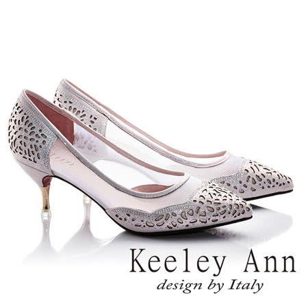 Keeley Ann微透膚網紗鏤空真皮尖頭高跟鞋(粉紫色625972258)-Ann系列
