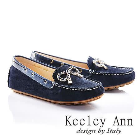 Keeley Ann 學院品味-金屬蝴蝶結釦全真皮莫卡辛鞋(藍色535223160)