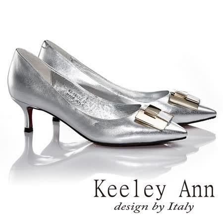 Keeley Ann  焦點女伶~OL大方金屬扣簡約中跟鞋(銀色625982227)-Ann系列