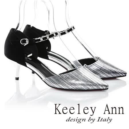 Keeley Ann  摩登時尚~光澤細紋造型環扣細中跟鞋(銀色622932127)-Ann系列