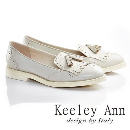 Keeley Ann  英倫復古~全真皮經典雕花流蘇尖頭牛津鞋(白色625692440)-Ann系列