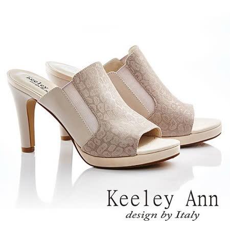 Keeley Ann 典雅高貴-真皮碎花紋路露趾高跟涼鞋(淺粉色531112158)