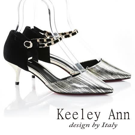 Keeley Ann  摩登時尚~光澤細紋造型環扣細中跟鞋(金色622932137)-Ann系列