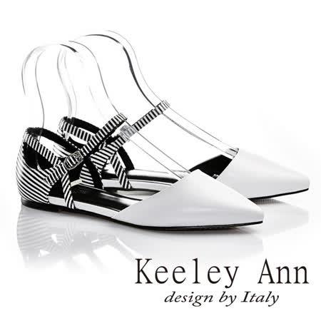Keeley Ann  簡約都會~全真皮簡單塗鴉造型質感環扣平底鞋(白色622692140)-Ann系列