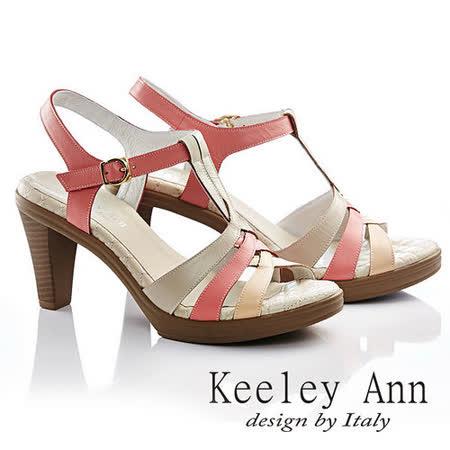Keeley Ann 質感簡約-真皮裸肌撞色粗跟涼鞋(米白粉色532038132)