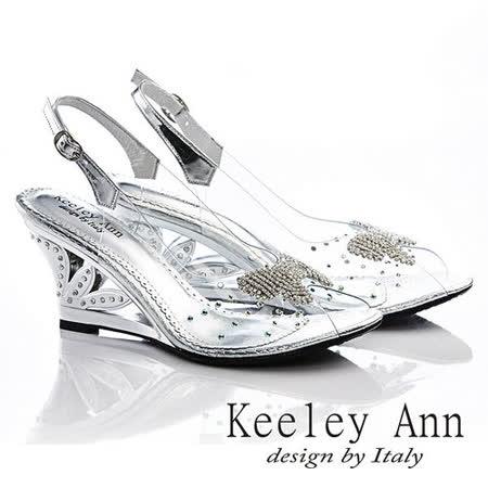 Keeley Ann 耀眼奪目-鑽珠蝴蝶鑲扣質感低跟涼鞋(銀色532003127)