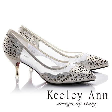 Keeley Ann微透膚網紗鏤空真皮尖頭高跟鞋(金色625972237)-Ann系列