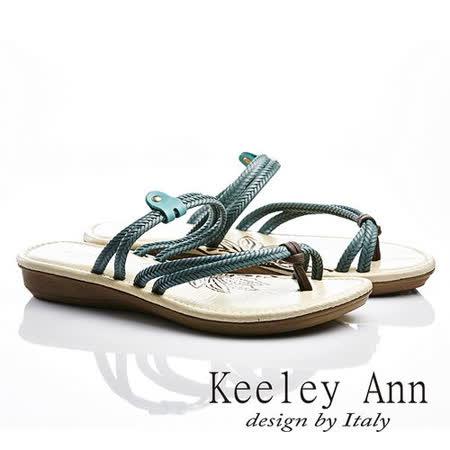 Keeley Ann 簡約設計~藤紋簡單款式夾腳人字涼鞋(藍色531173160)