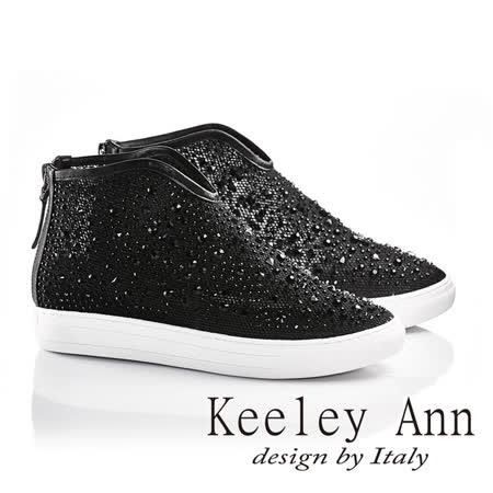 Keeley Ann真皮閃亮串珠後拉鍊內增高休閒鞋(黑色636948310)