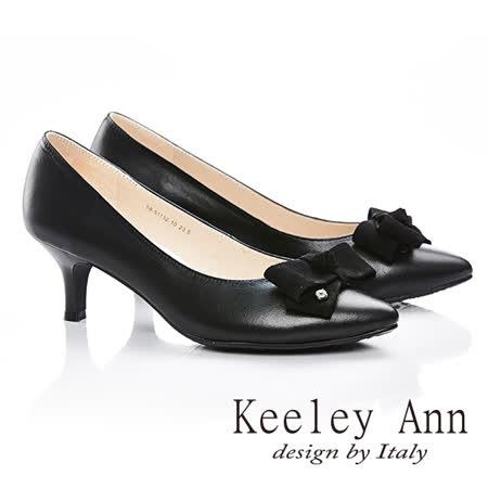 Keeley Ann 高雅出眾-全真皮浪漫蝴蝶結軟墊中跟鞋(黑色585113210)