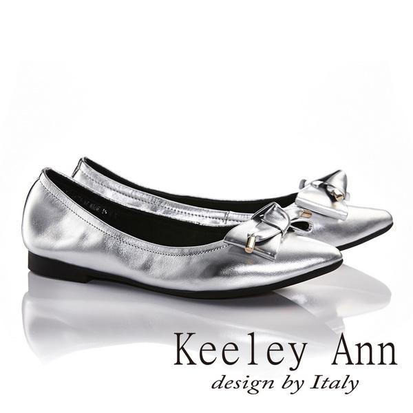 Keeley Ann氣質蝴蝶結全真皮OL低根尖頭包鞋 銀色625972127 ~Ann系列