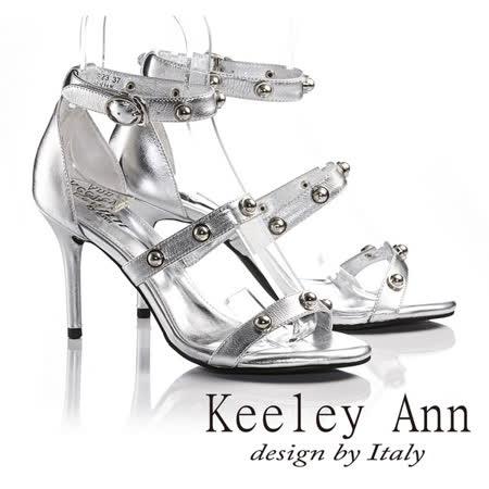 Keeley Ann金屬鉚釘繫帶真皮高跟涼鞋(銀色622982327)-Ann系列