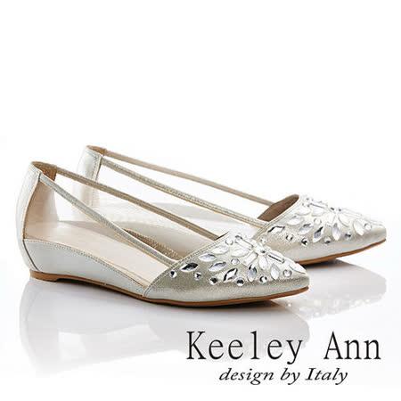 Keeley Ann 經典風華-鑲鑽質感透膚內增尖頭鞋(淺金色535288139)