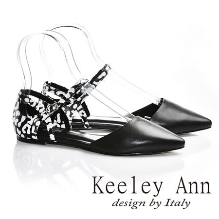 Keeley Ann  簡約都會~全真皮簡單塗鴉造型質感環扣平底鞋(黑色622692110)-Ann系列