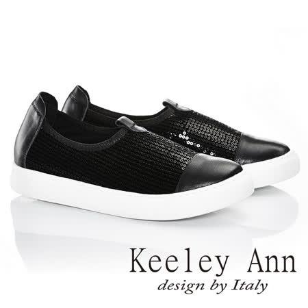 Keeley Ann 自然享樂~全真皮素面串珠休閒鞋(黑色626627210)-Ann系列