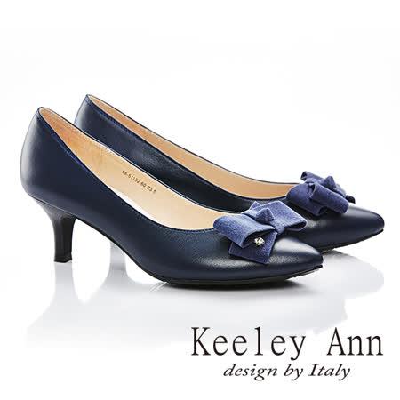 Keeley Ann 高雅出眾-全真皮浪漫蝴蝶結軟墊中跟鞋(藍色585113260)