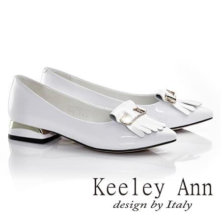 Keeley Ann  摩登質感~品味光澤漆皮流蘇尖頭鞋(白色625932140)-Ann系列