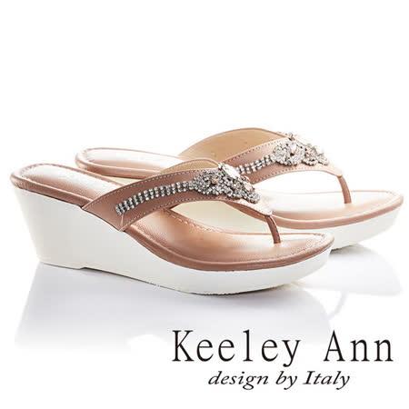 Keeley Ann時尚鑽飾軟墊真皮楔形夾腳涼拖鞋(粉紅色631168156)