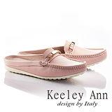 Keeley Ann造型腰帶全真皮平底莫卡辛懶人拖鞋(粉紅色634183156)