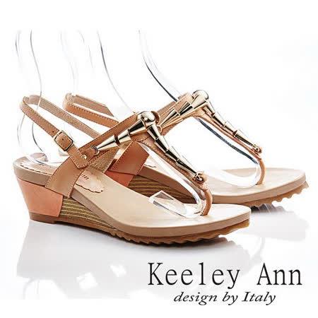 Keeley Ann 唯美生活-金屬大方尖扣繫帶楔型涼鞋(柑橘色532318201)