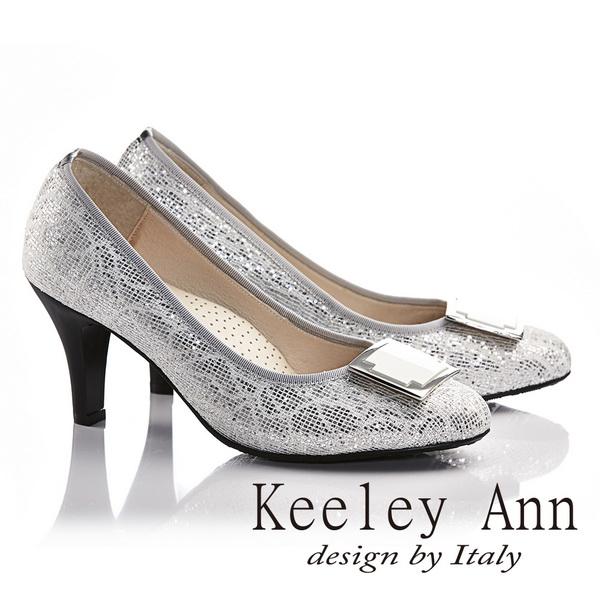 Keeley Ann俐落金屬方形釦飾OL全真皮軟墊高根鞋 銀色635258127