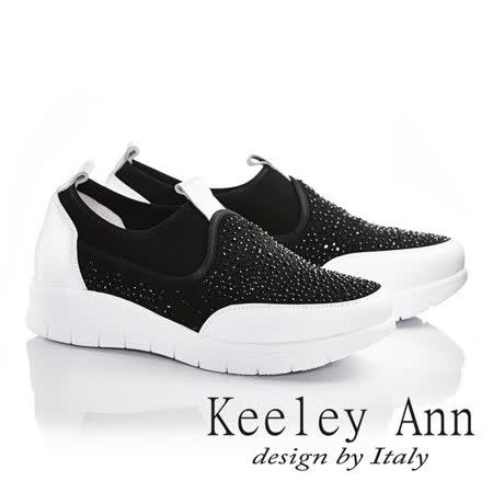 Keeley Ann全真皮串珠拼接內增高休閒鞋(白色636973140)
